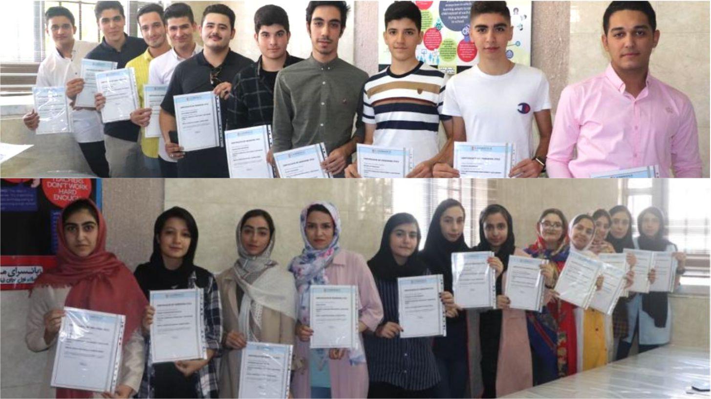 اعطای مدرک بین المللی زبان انگلیسی پیشرفته (کمبریج انگلستان) به 30 نفر از زبان آموزان زبانسرای ملل