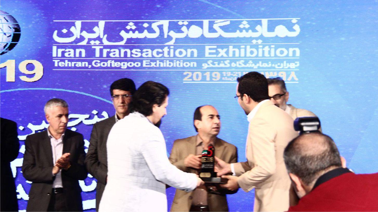 اعطای تندیس «پیشروان فناوری ایران» در پنجمین رویداد ITE 2019 به مهندس علی منتظری، مدیرعامل زبانسرای ملل
